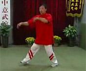 Ицюань — Фа Ли | Даосский центр «Шен»